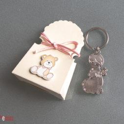 detalle y regalo de comunion - llavero